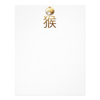 2016 Monkey Year with Gold embossed effect -1- Letterhead