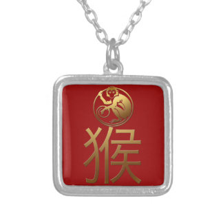 2016 Monkey Year with Gold embossed effect -1- Square Pendant Necklace