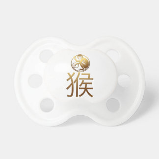 2016 Monkey Year with Gold embossed effect -1- Pacifier