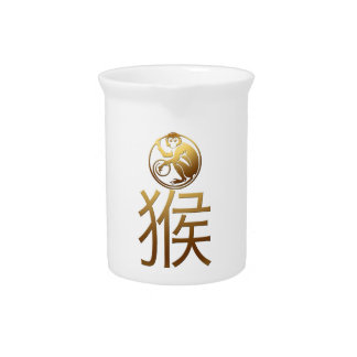 2016 Monkey Year with Gold embossed effect -1- Beverage Pitchers