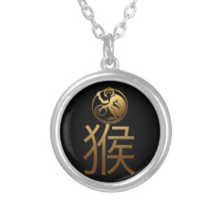2016 Monkey Year with Gold embossed effect -1- Round Pendant Necklace