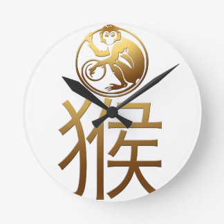 2016 Monkey Year with Gold embossed effect -1- Round Wallclock