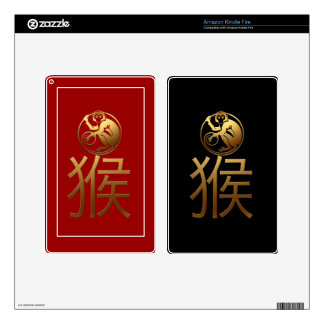 2016 Monkey Year with Gold embossed effect -1- Skin For Kindle Fire