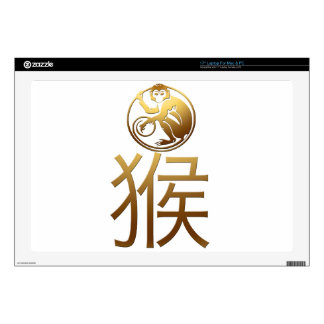 2016 Monkey Year with Gold embossed effect -1- Skin For Laptop