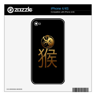 2016 Monkey Year with Gold embossed effect -1- Skin For The iPhone 4