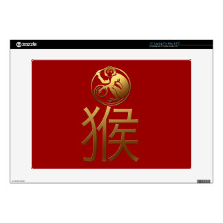 """2016 Monkey Year with Gold embossed effect -1- Skins For 15"""" Laptops"""