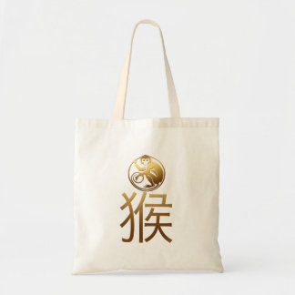 2016 Monkey Year with Gold embossed effect -1- Tote Bag