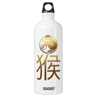 2016 Monkey Year with Gold embossed effect -1- Water Bottle