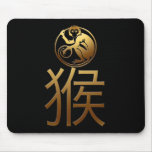 2016 Monkey Year with Gold embossed effect -2- Mouse Pad
