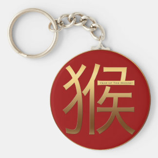 2016 Monkey Year with Gold embossed effect - Basic Round Button Keychain