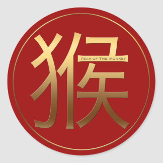 2016 Monkey Year with Gold embossed effect - Classic Round Sticker