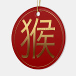 2016 Monkey Year with Gold embossed effect - Double-Sided Ceramic Round Christmas Ornament