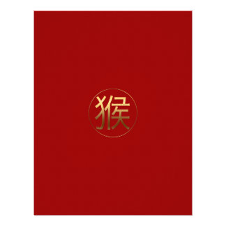 2016 Monkey Year with Gold embossed effect - Letterhead