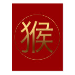 2016 Monkey Year with Gold embossed effect - Postcard