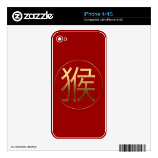 2016 Monkey Year with Gold embossed effect - Skins For iPhone 4