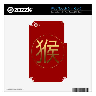 2016 Monkey Year with Gold embossed effect - Skins For iPod Touch 4G