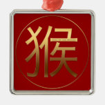 2016 Monkey Year with Gold embossed effect - Square Metal Christmas Ornament