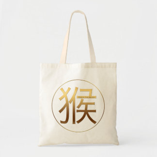 2016 Monkey Year with Gold embossed effect Tote Bag