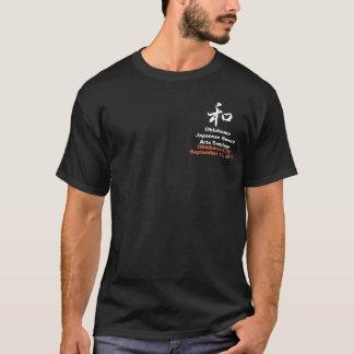 2016 Oklahoma Sword Art Seminar T-Shirt