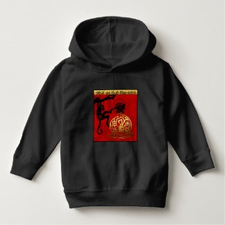 2016 Year of The Monkey Chinese New Year Hoodie