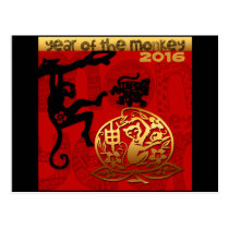 2016 Year of The Monkey Chinese New Year Postcard