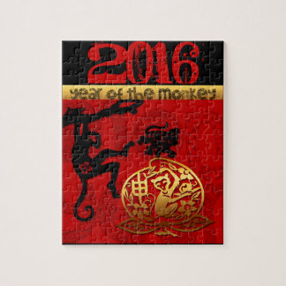 2016 Year of The Monkey Chinese New Year Puzzle