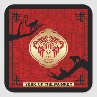 2016 Year of The Monkey Chinese New Year Sticker