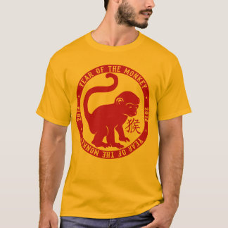 2016 Year Of The Monkey Cute T-Shirt