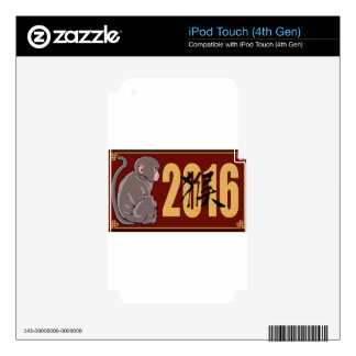 2016 Year of the Monkey Graphic iPod Touch 4G Skin