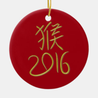 2016 year of the monkey home decor Double-Sided ceramic round christmas ornament