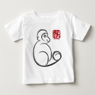 2016 Year of the Monkey Ink Brush Art Baby T-Shirt