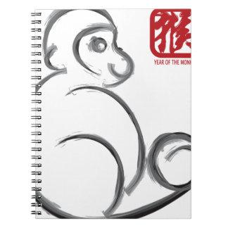 2016 Year of the Monkey Ink Brush Art Notebook