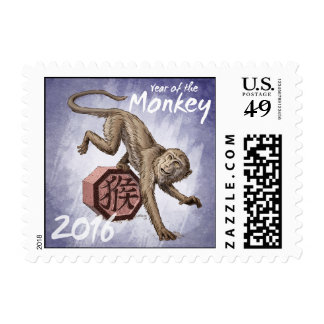 2016 Year of the Monkey Small Stamp