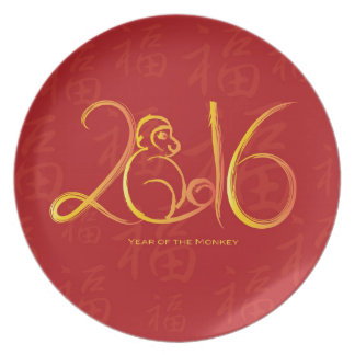 2016 Year of the Monkey with Peach Ink Brush on Re Dinner Plate