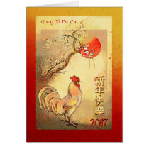 2017 Chinese New Year of the Rooster, Red Sunrise Card