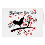 2017 Chinese New Year Rooster And Tree Card at Zazzle