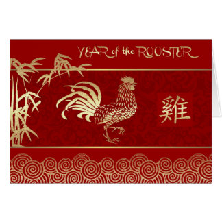 2017 Chinese Year of the Rooster Greeting Cards