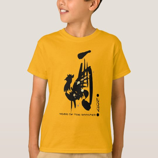 2017 chinese year of the rooster kids t shirts