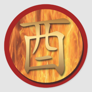 2017 pegatina chino del símbolo R del año del