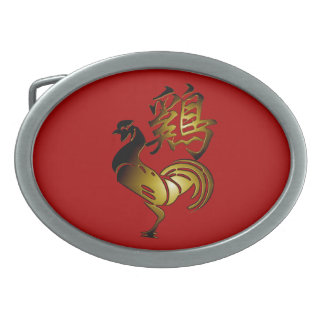 2017 Rooster Chinese Sign and Calligraphy belt B Oval Belt Buckle