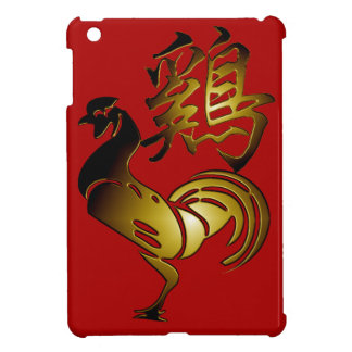 2017 Rooster Chinese Sign and Calligraphy iPad iPad Mini Case