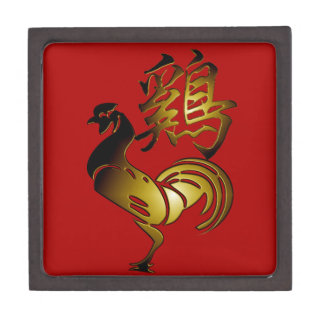 2017 Rooster Chinese Sign and Calligraphy K Box 2