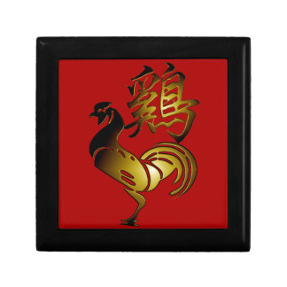 2017 Rooster Chinese Sign and Calligraphy K Box 3