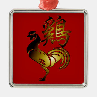 2017 Rooster Chinese Sign and Calligraphy Square O Metal Ornament