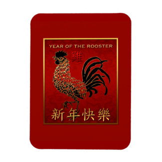 2017 Rooster Year Black Gold Red Symbol F Magnet