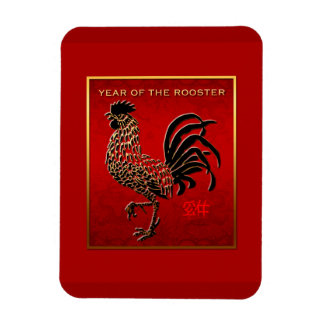 2017 Rooster Year Embossed Enamelled effect Magnet