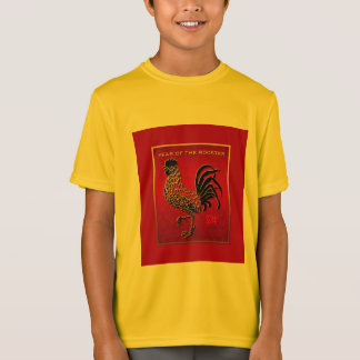 2017 Rooster Year Embossed Enamelled effect Yellow T-Shirt