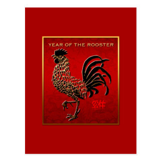 2017 Rooster Year Embossed Enamelled postcard