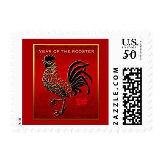 2017 Rooster Year Embossed Enamelled Stamp 1