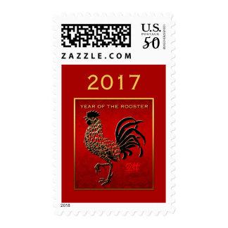 2017 Rooster Year Embossed Enamelled Stamp 2